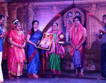 Natyacharya Award – Nrithyakala Surabhi, International Classical Dance Festival