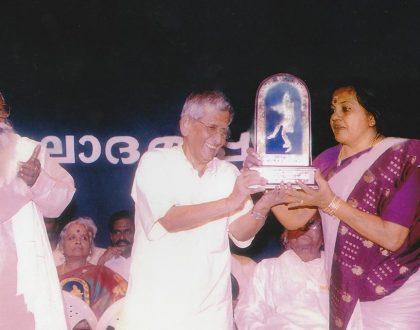 Natyajyothi Award from Mavelikara R.Prabhakara Varma
